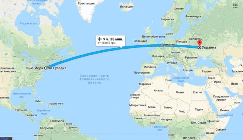 Авіа траса США-Україн (Нью-Йорк - Київ)