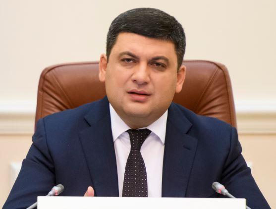 Гройсман Голова КМ України, Воєнна партія України