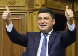 Гройсман Голова Кабінету Міністрів України, Воєнна партія України
