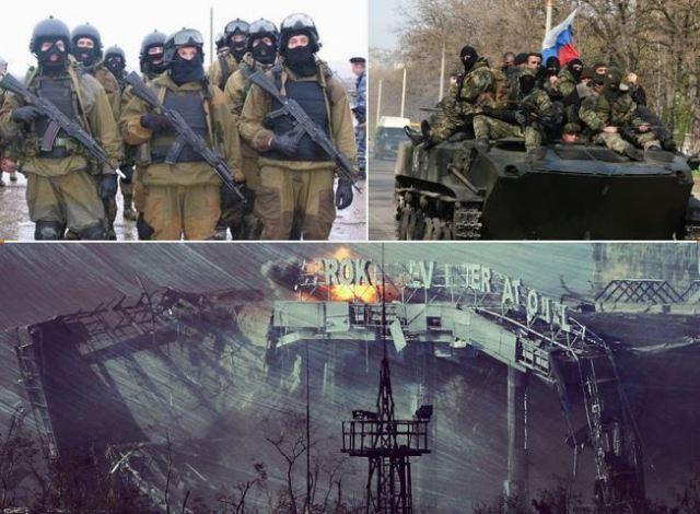 Сили спеціальних операцій РФ, Руїни Донецького аєропорту,