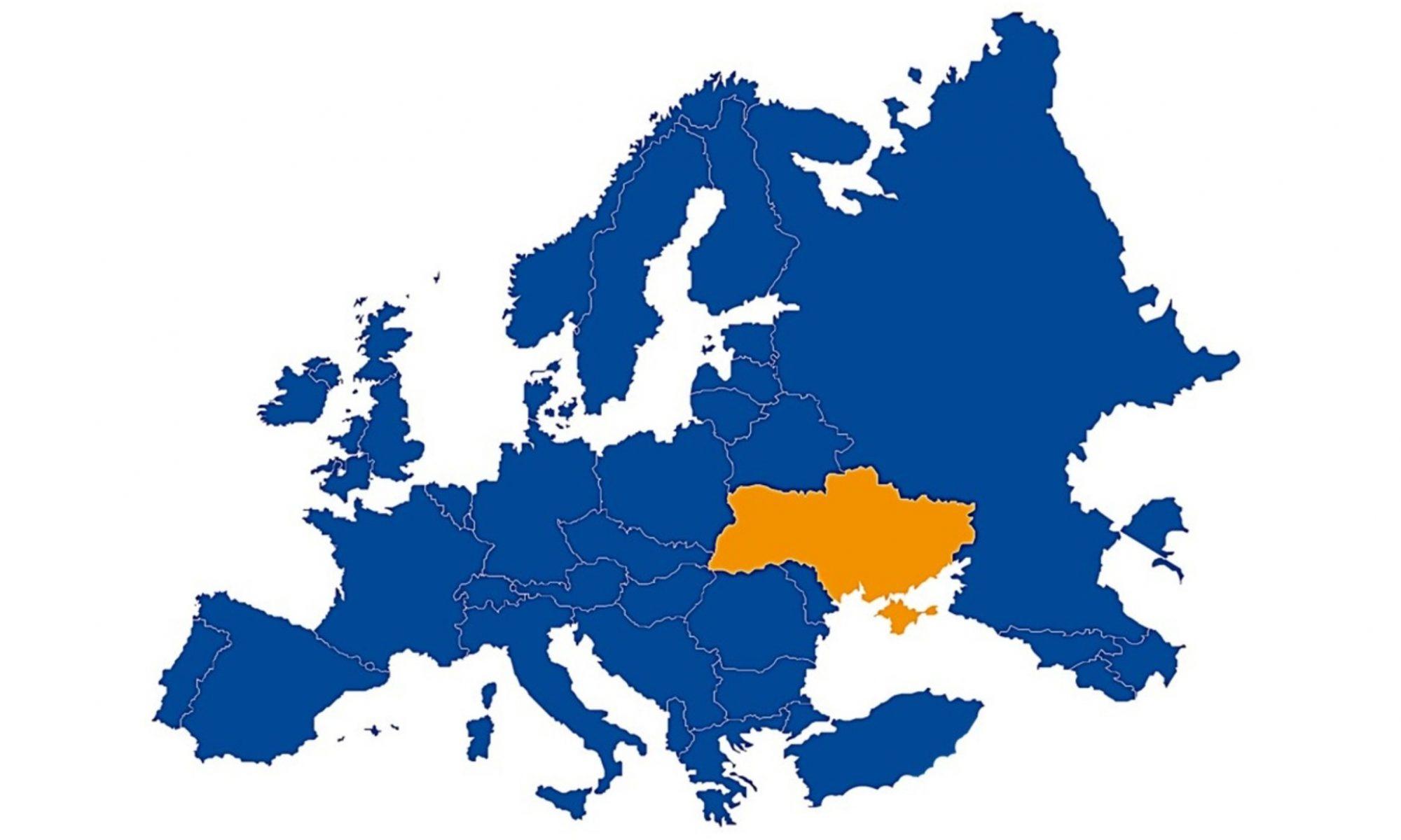 Воєнна партія України