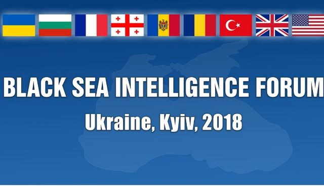 BLACK SEA INTELLIGENCE FORUM KYIV-2018